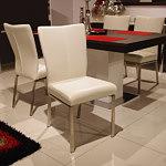 Ktwist krzesło skórzane oparcie białe z przeszyciem