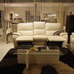 Marco sofa skórzana z funkcją relax