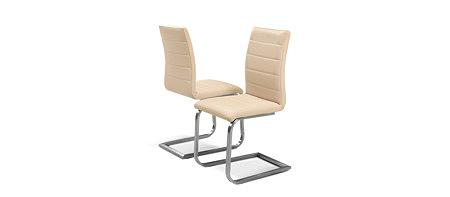 Nuvo dwa krzesła metalowe do jadalni salonu jasna skóra metalowe nogi
