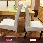 pamir drewniane krzesła skórzane białe