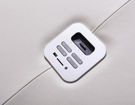 panel sterujący systemu audio w sofach