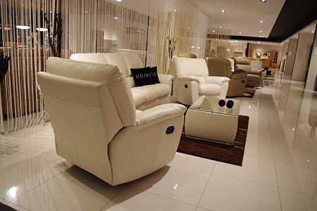 Vito fotel skórzany z funkcją relax