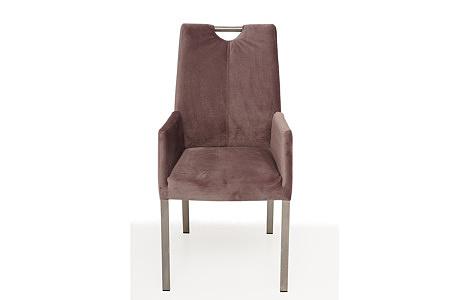 nowoczesne krzesło tapicerowane na metalowych nogach z pdłokietnikami