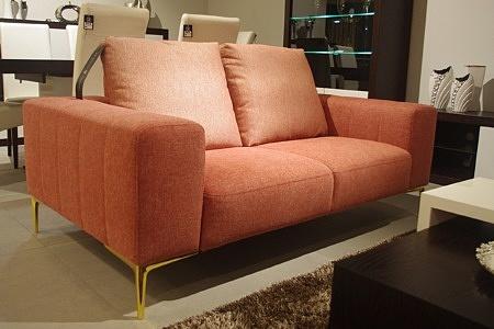 Kanap sofa