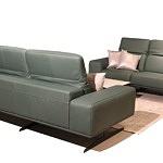 sofa ze skóy