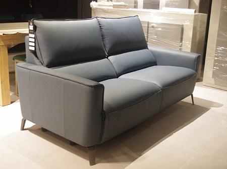 Sofa aviva z funkcją relax
