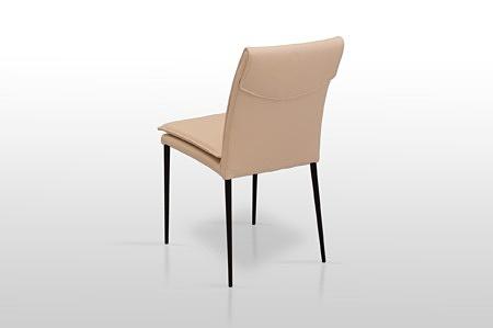 Nowoczesne krzesełko fantasy na metalowych delikatnych czarnych nóżkach