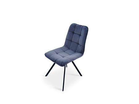 Krzesełko nowoczesny design na metalowej nodze