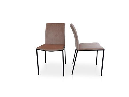 Krzesło bez podłokietnika na metalowych czarnych nóżkach