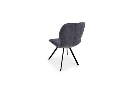 Krzesło z zamkiem na plecach nowoczesne i modne