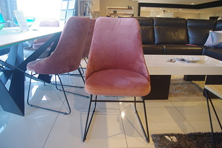 Krzesło nowoczene